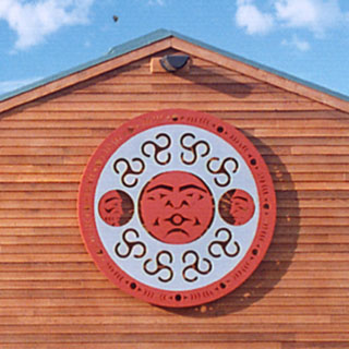 Tulalip Tribes Health Clinic